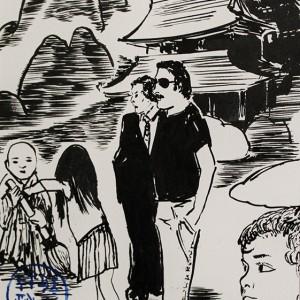 filipe rodrigues ás vezes A5 tinta japonesa 2019 bd