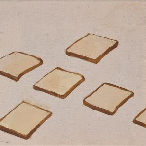 Sofia Mascate, Forma em Forma, 2017, 24x30,5 cm, óleo sobre tela BD